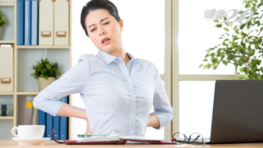 腰痠背痛自救法 5分鐘舒緩肌筋膜緊繃