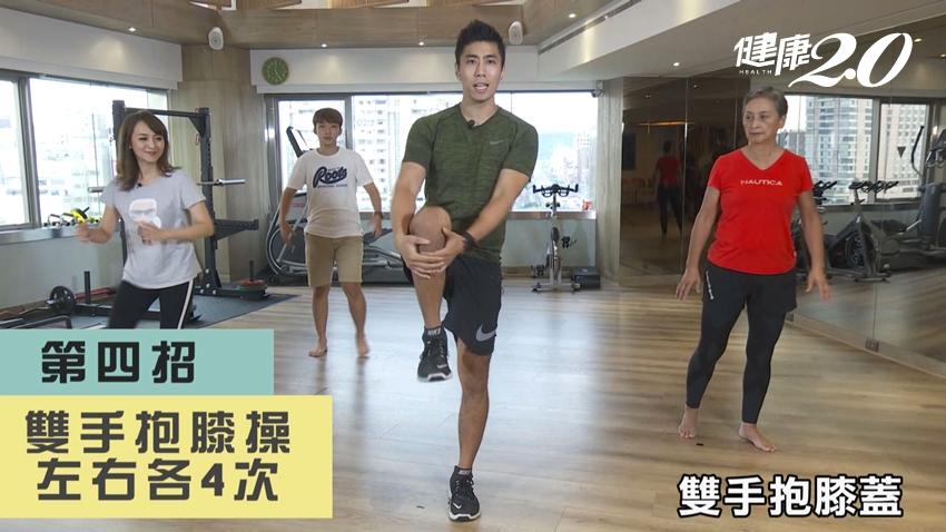跟著教練做「8式暖身操」 避免運動傷害、健身效果更好