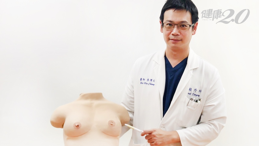 經期時胸部摸到硬塊痛到想打人 與癌症無關,免開刀但需這樣做