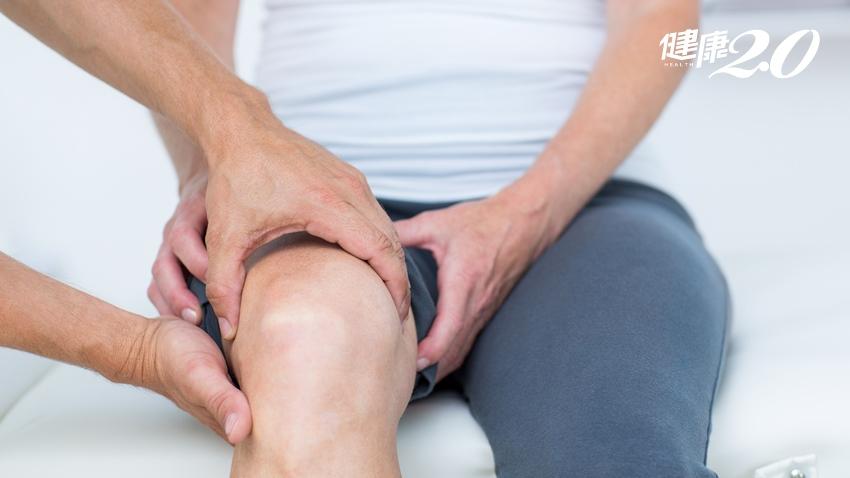 膝蓋痛就得換人工關節?4方法可「保膝不換膝」