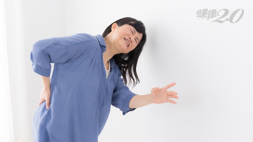阿嬤腰痛難癒竟是骨鬆症 5方法可避免持續性傷害
