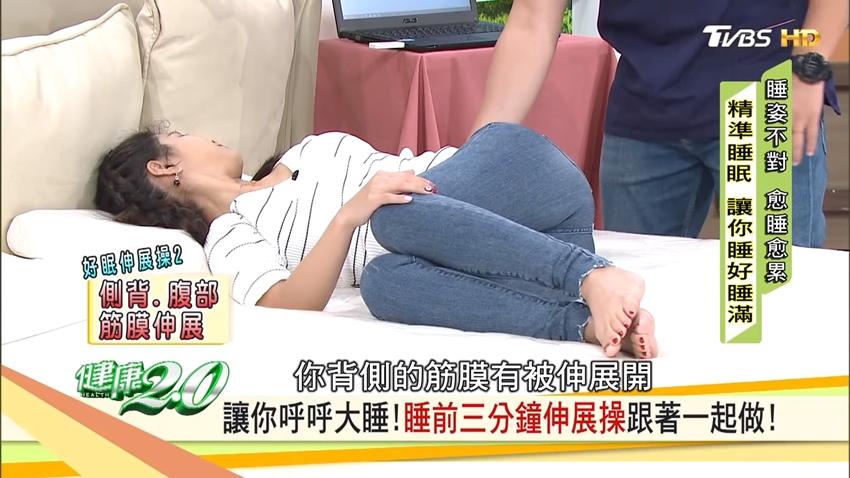中西醫治失眠妙招:睡前3分鐘伸展操、自製足浴方
