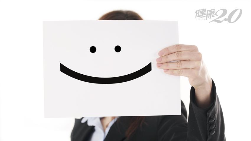 你快樂嗎?如果能做到這4件事,正面情緒很快就到!