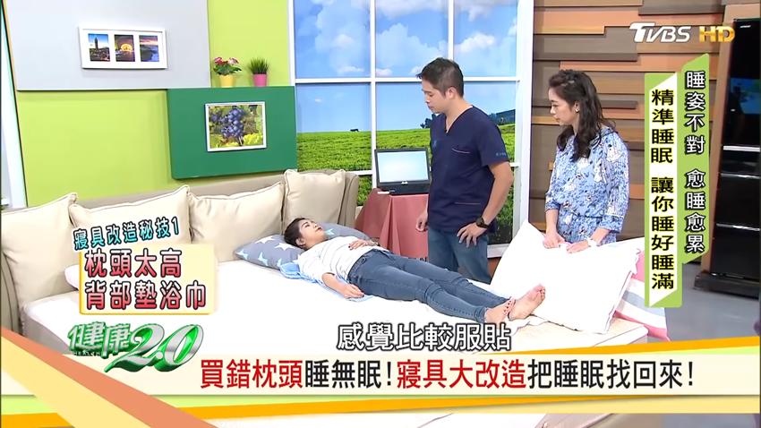 枕頭太高、床墊太軟…2個省錢妙招「改造寢具」更好眠