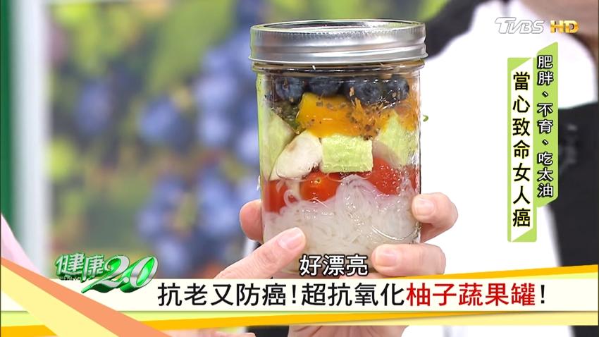 防癌、抗老7大營養素 通通放進一個「蔬果罐」!