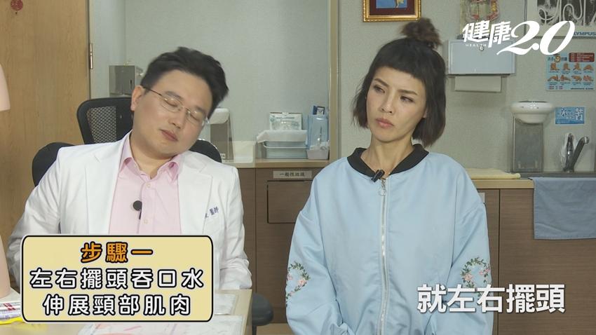 吞不下藥丸、總是卡痰…江坤俊教你3分鐘「練喉嚨」