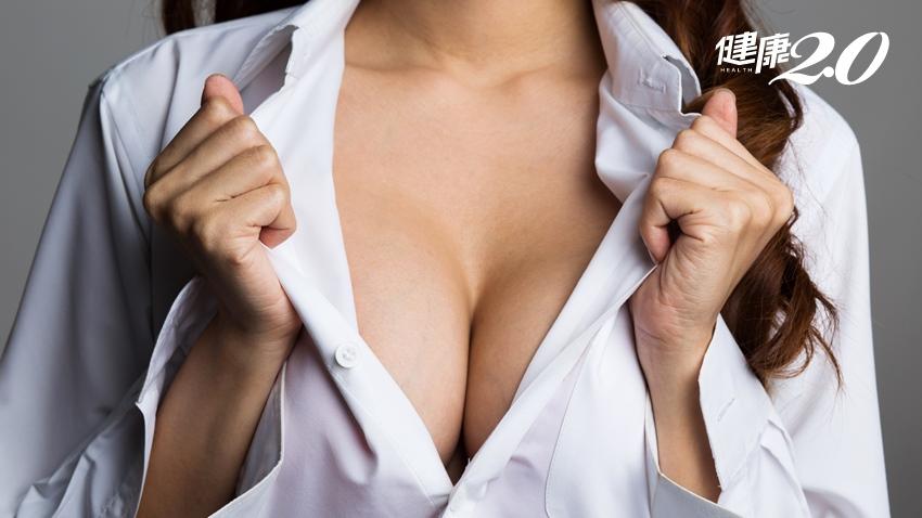 胸部大的人較容易得乳癌?醫:要這樣才會