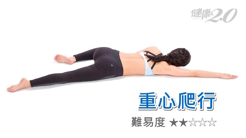 甩掉腰內肉、鍛鍊側腰線…這套「訓練菜單」助你一臂之力
