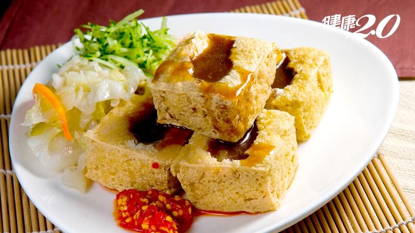 臭豆腐油炸、清蒸與麻辣哪個較營養?營養師:這樣吃最健康