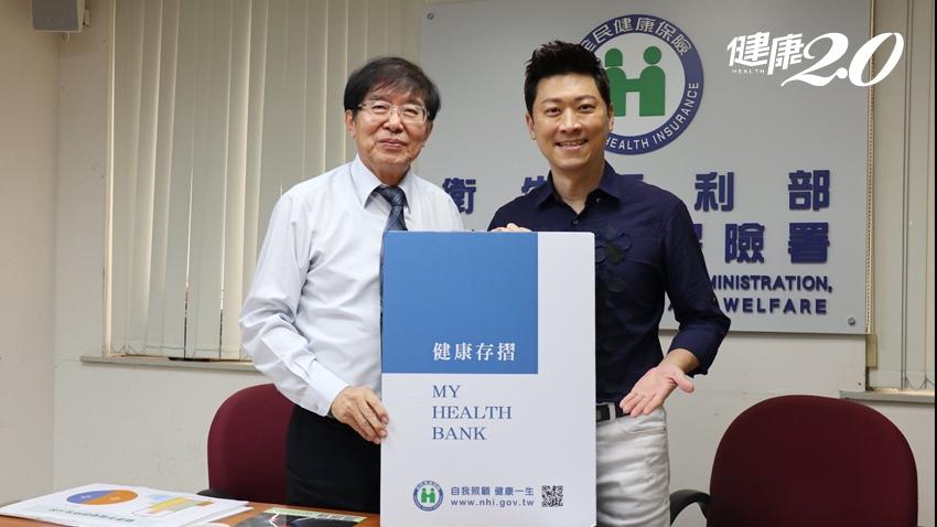 健康也要精打細算!侯昌明這樣用「健康存摺」為自己和家人存健康
