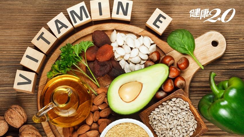 維生素E抗老、強化血管!營養師大推3堅果,它的維生素E最多