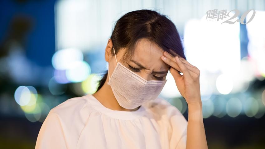 空污常讓人眼睛痛、咳嗽或喉嚨痛 快用3招自我防護