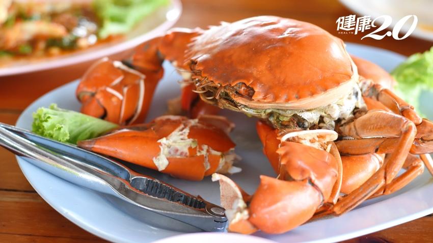 吃蟹有條件!2種人要忌口、3食材一起煮、4部位吃不得