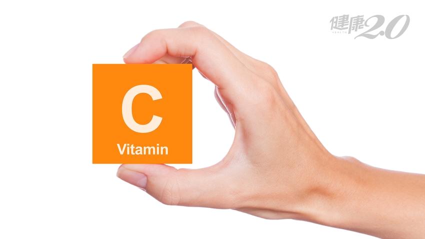 抗壓、護血管不能沒有維生素C!小心菜這樣保存,維生素C變少