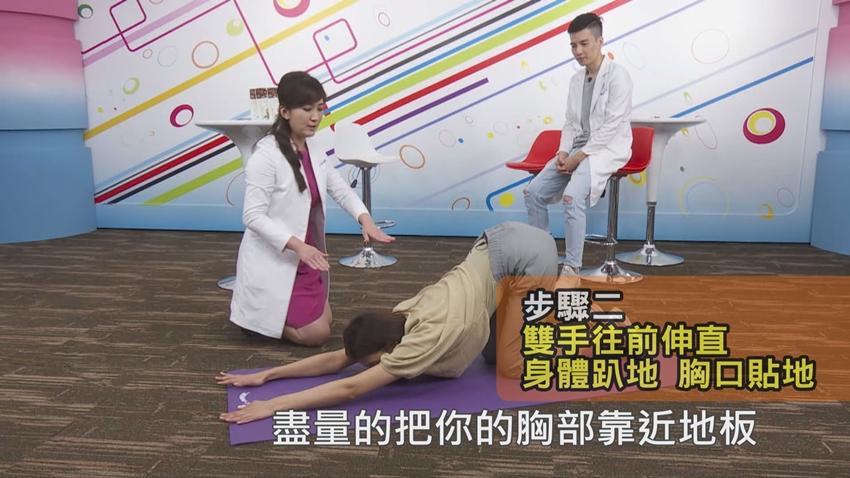 子宮好,婦科病不來找!中醫師彭溫雅教你 2套「保養子宮」操