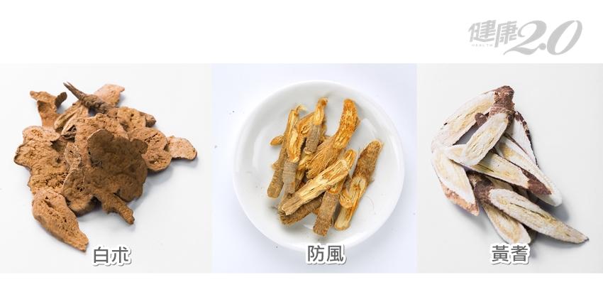 秋冬養生寶典:1杯防感冒茶飲+6大抗病養生穴