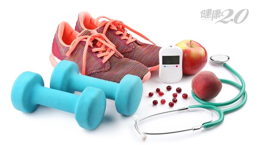 效果超過吃藥!防治專家真心話 15個小習慣躲過糖尿病