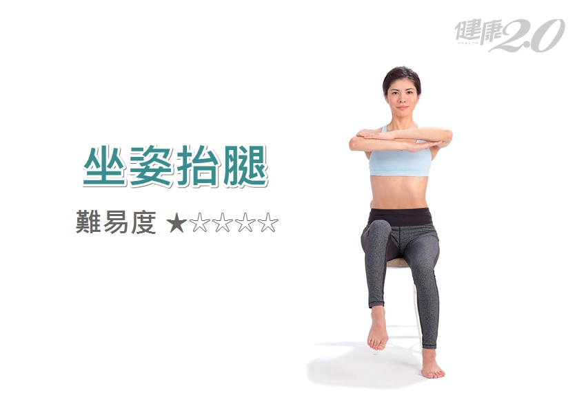 10分鐘坐著做運動就能瘦,祕訣就在「姿勢保持一直線」