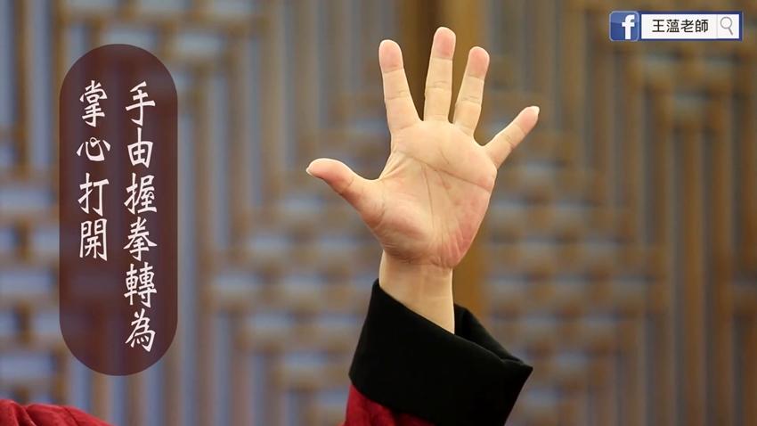 「動動十指」做養生功 強化腎經、改善全身協調性