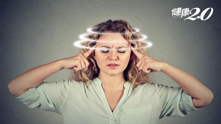 頭暈未必眩暈 4種頭暈你是哪一種?