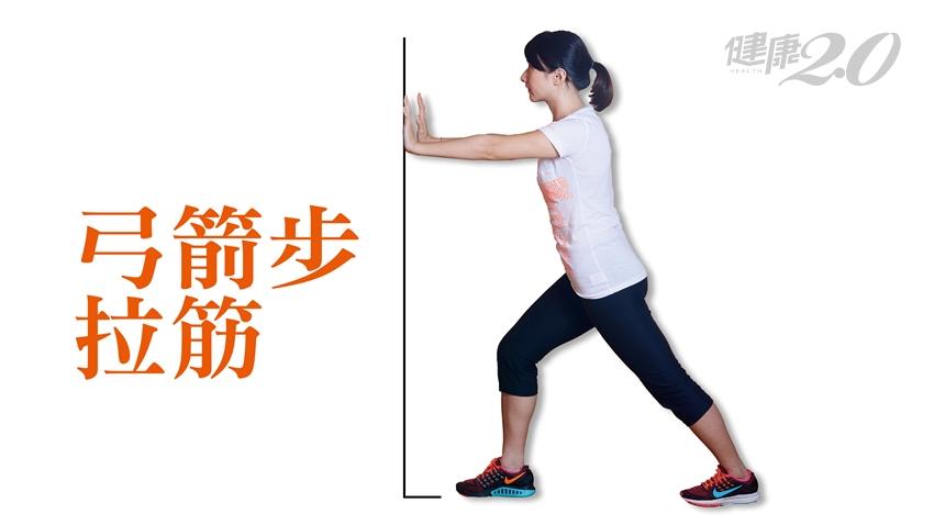 小腿肌肉結成球?每天這樣練10分鐘 小腿變瘦又勻稱