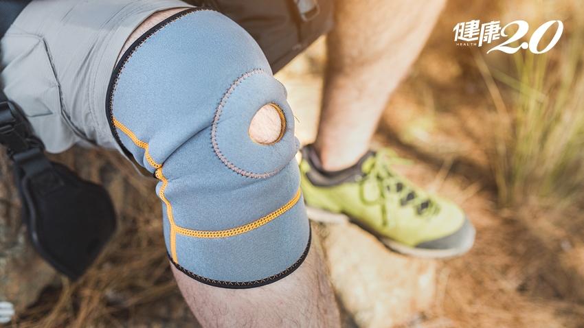爬山很傷膝蓋?「上下坡專用」步法,善用膝關節不受傷!