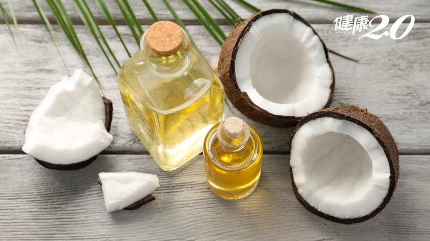 吃椰子油等於吃毒?專家這麼說