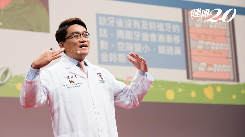 登世界名醫錄!牙醫陳俊龍 用「微創」精神,讓病人少一天痛苦