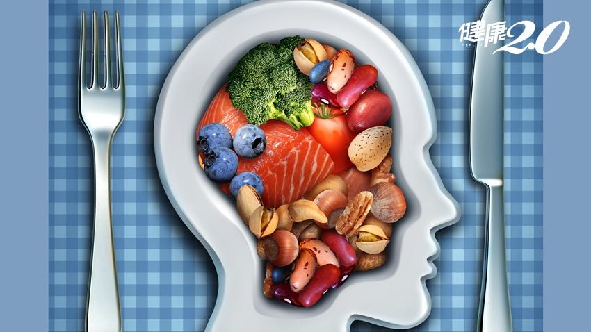 健腦防失智 研究證實「這樣吃」失智風險少一半
