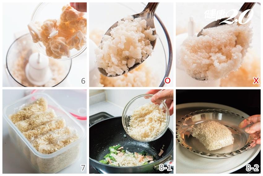 「花椰菜飯」整腸瘦身又養顏 超簡單作法一定要學起來!