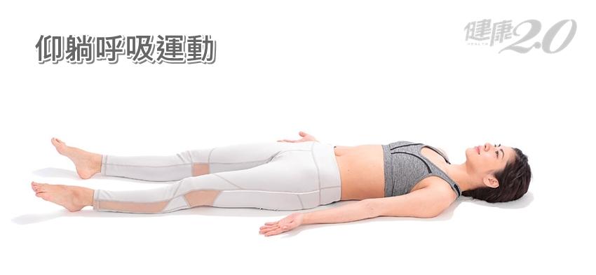專攻腹部!「棉花糖女子」必備的初級訓練6式