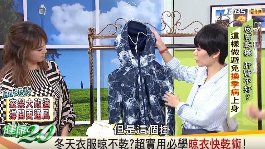 換季這樣做舊衣變新衣!達人傳授最有效去霉、亮白、快乾術