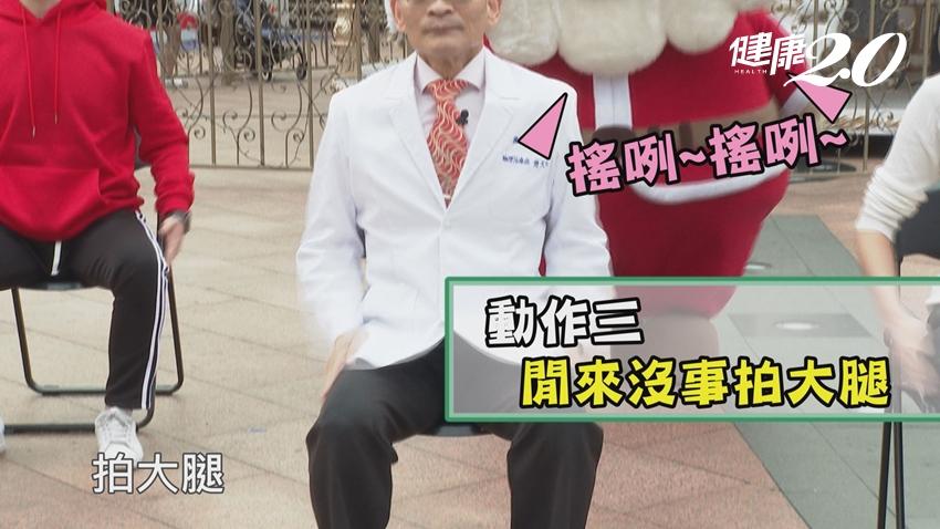 手腳冷吱吱怎麼辦?簡文仁傳授5分鐘「暖全身」祕技