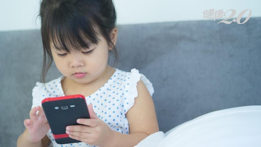 讓3C當保母 小心孩子注意力不集中與過動