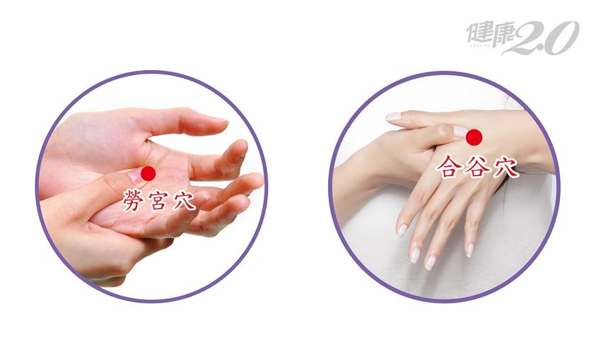 指甲「月牙」不見代表什麼?2穴位讓指甲漂亮、循環變好