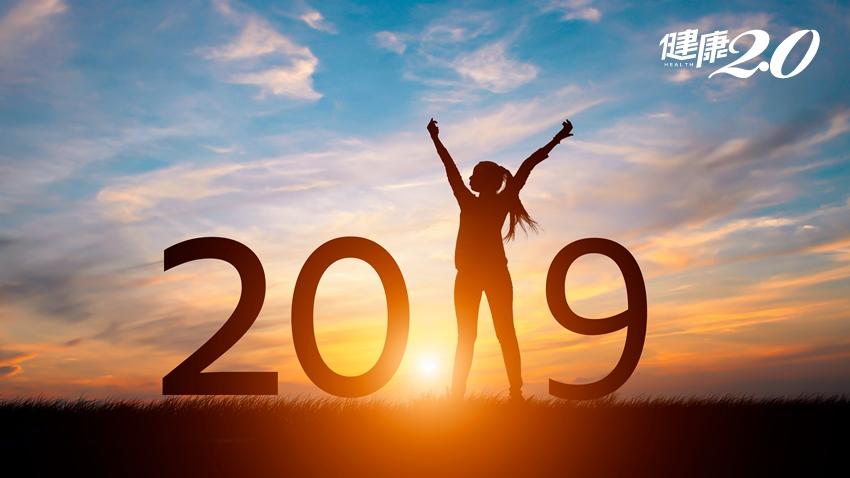 自己就是力量!迎接新年新氣象,5個喚醒生命力的話語
