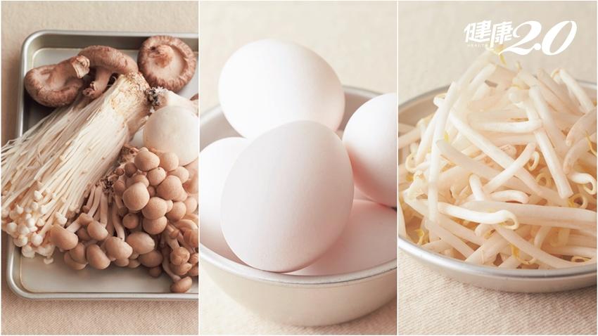 瘦身不必花大錢,超高CP值的5款低醣食材就在你身邊!