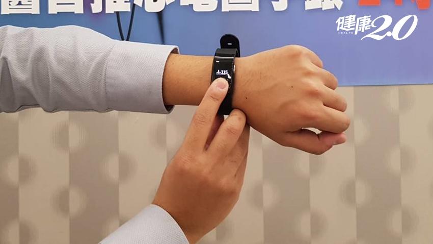心律不整難發現,中風機率變5倍!「心電圖手錶」24小時監測不打烊