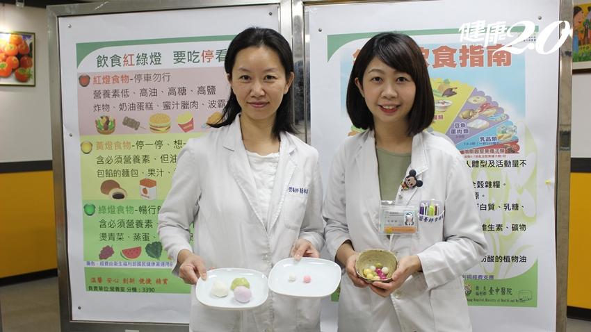 美女營養師彩虹湯圓  教你如何健康不怕胖