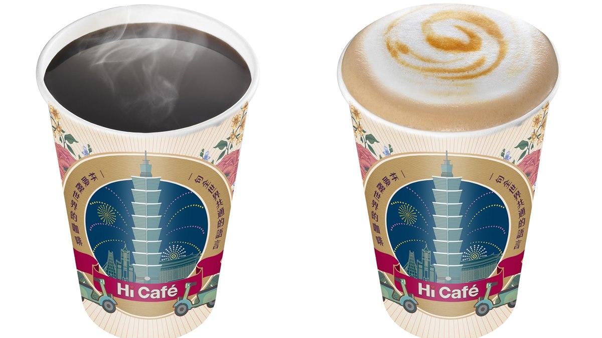 跨年享優惠!四大超商推出咖啡、飲品、零食,這家拿鐵第2杯1折