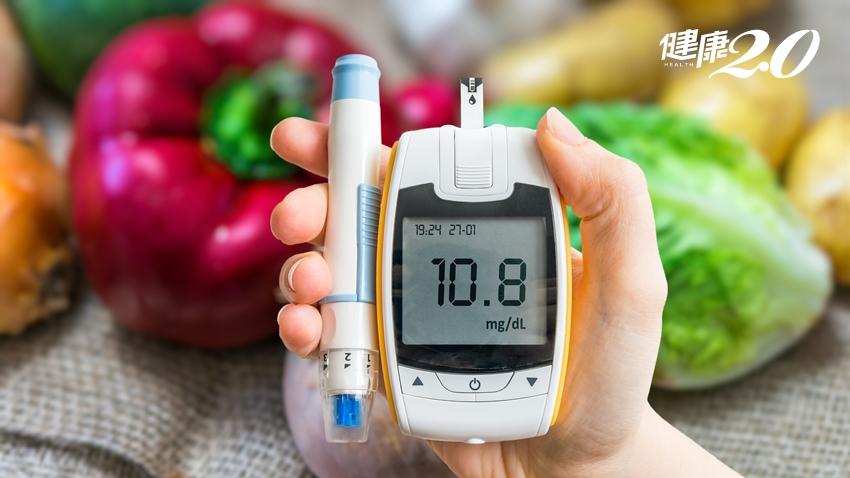 少吃糖還不夠!遠離糖尿病最強防護 「這樣吃」風險減半