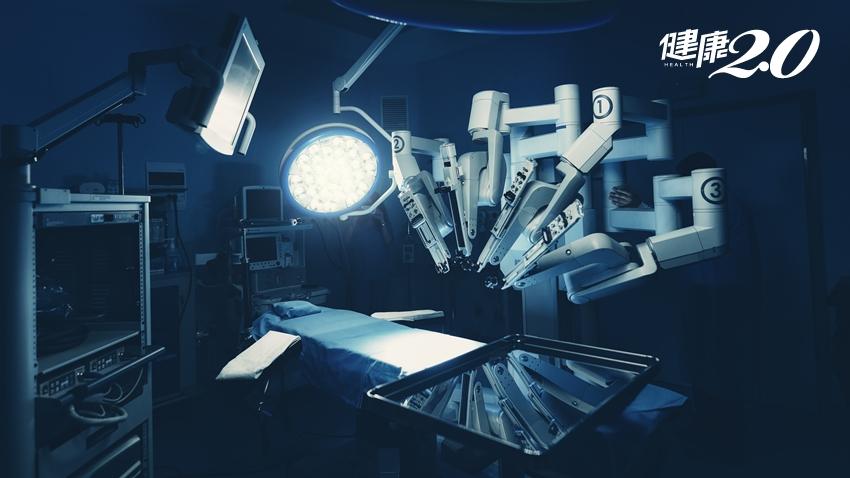 切除腫瘤,找「達文西」動手術比較好?權威醫師分析優缺點