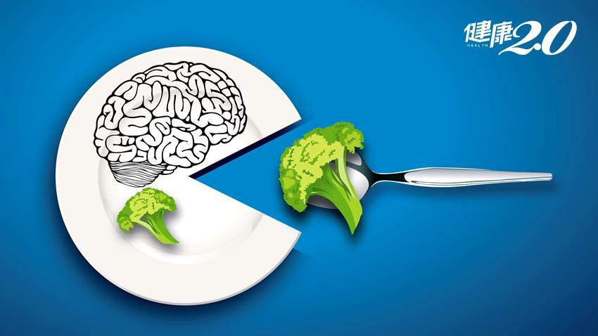 讓大腦年輕7.5歲的飲食法!10種腦補食物 強化腦力防失智