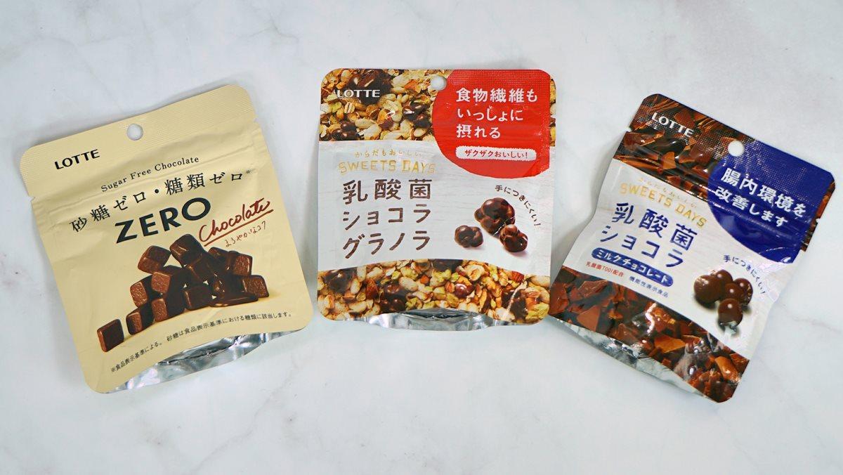 新加坡No.1零食「金鴨鹹蛋黃魚皮」來了,走進超商就能買