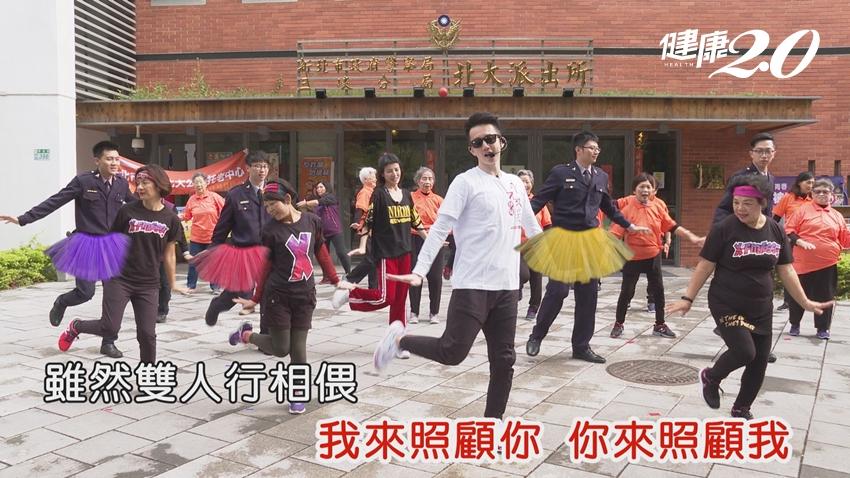 天冷就要跳廣場舞!經典歌曲《一支小雨傘》完整版教學