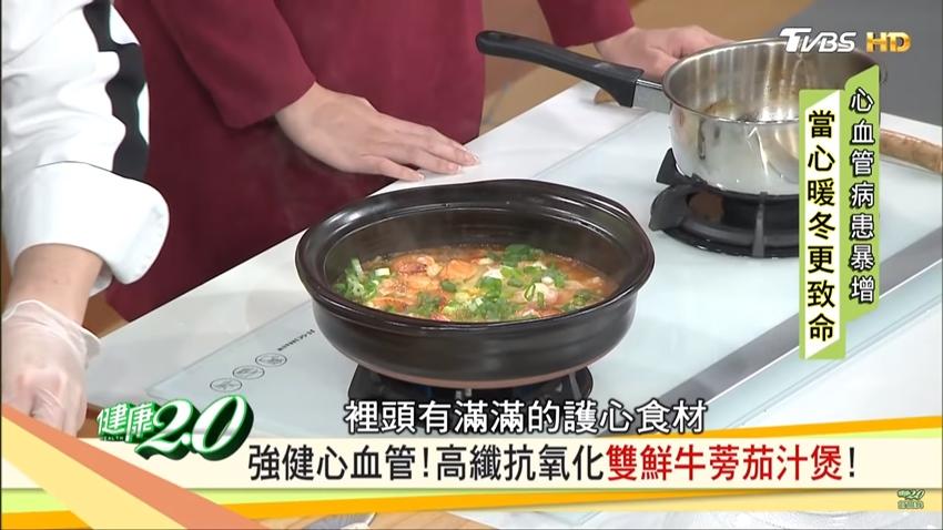 這道「雙鮮牛蒡茄汁堡」好處多 強健心血管、抗癌,還能壯陽