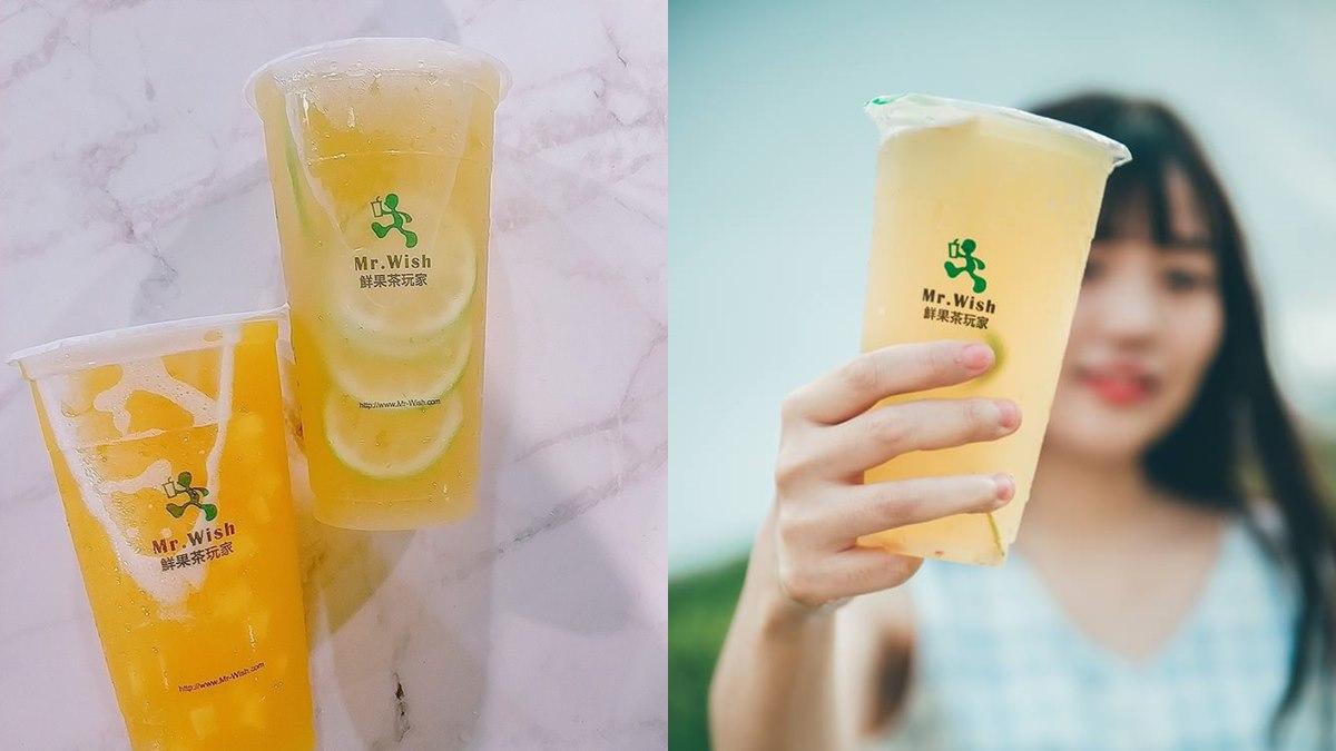 韓國輸了超開心!3家手搖飲推:全品項88折、買一送一、免費升級大杯