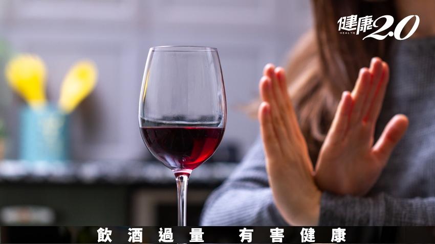 尾牙別再勸酒!酒不會保護心血管,還會引起200多種疾病