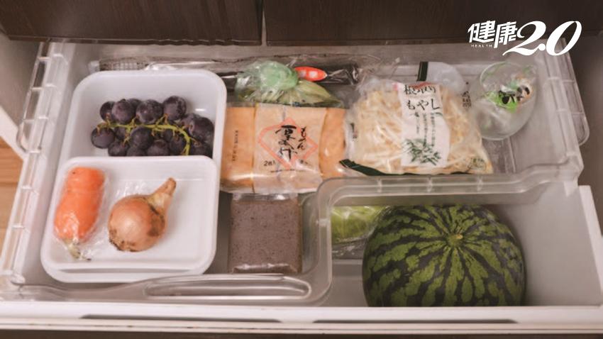 日收納專家傳授「冰箱整理術」 再也不怕忘記有哪些食材