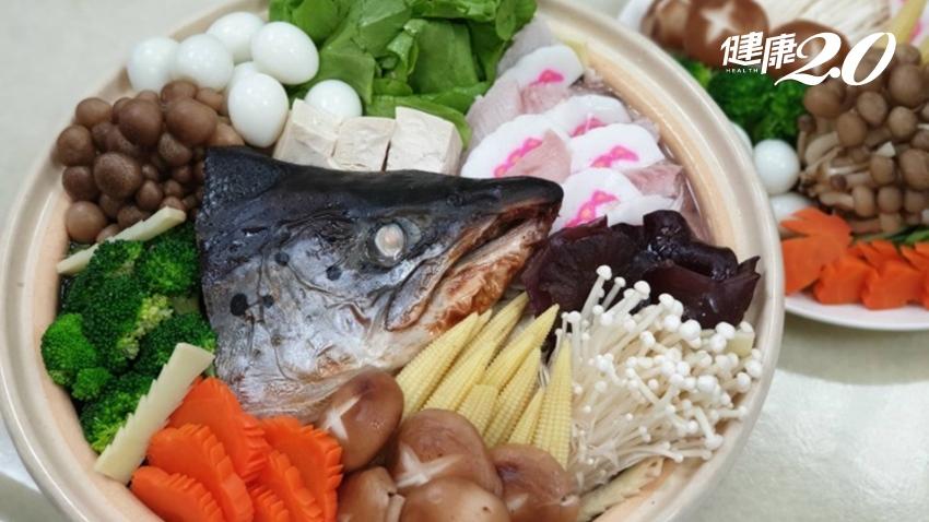 圍爐不必傷腦筋 學營養師做「鮭魚頭圍爐火鍋」防失智又護心